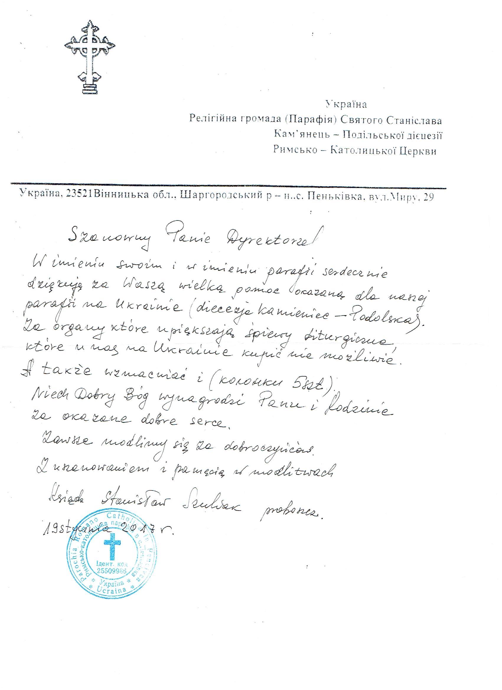 Podziękowanie z Ukrainy